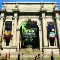 Ett museum mitt i New York